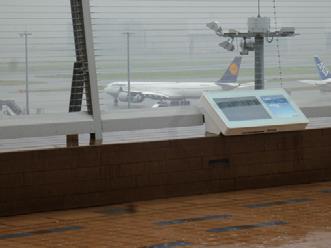 写真で見るみねまちの郷_羽田空港